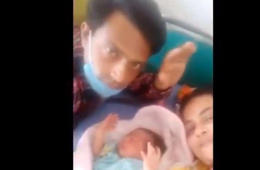 Lockdown: Noida Police ने अनीस को पहुंचाया उसकी गर्भवती पत्नी के पास, तमन्ना ने बेटे का नाम रखा रणविजय