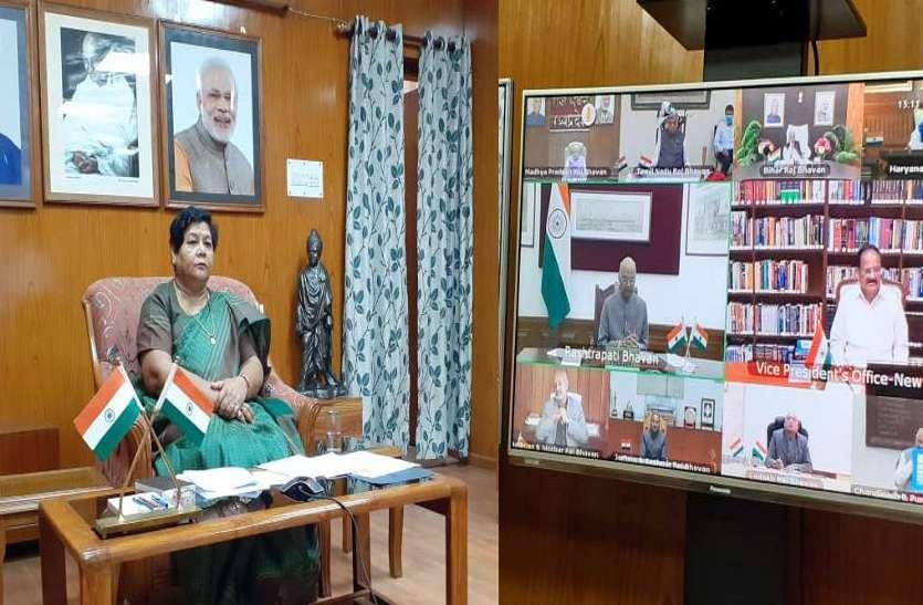 रायपुर : राष्ट्रपति ने कोरोना वायरस के संक्रमण से बचाव के लिए वीडियो कांफ्रेंसिंग के माध्यम से ली राज्यपालों की बैठक,उईके से की चर्चा