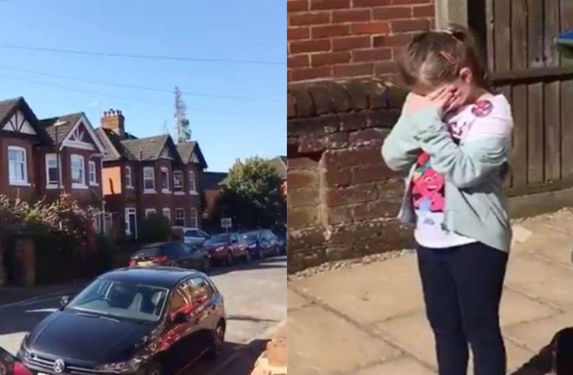 Coronavirus: 8 वर्षीय बच्ची के बर्थडे पर सबने ऐसे किया विश की वो इमोशनल होकर रो पड़ी, देखें Video