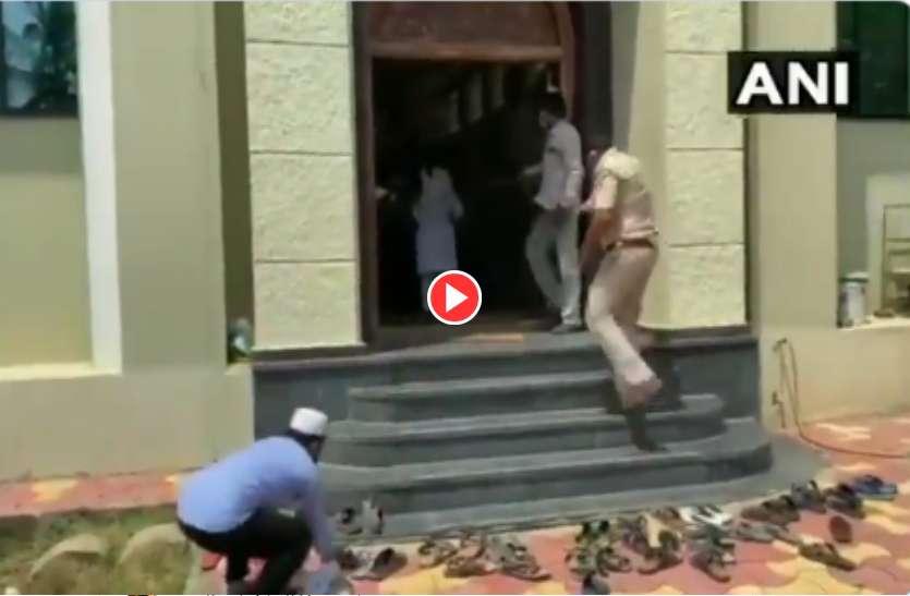 Lockdown: मस्जिद में नमाज अदा कर रहे थे लोग, बाहर पुलिस कर रही थी इंतजार, फिर जो हुआ वो Video में देखें