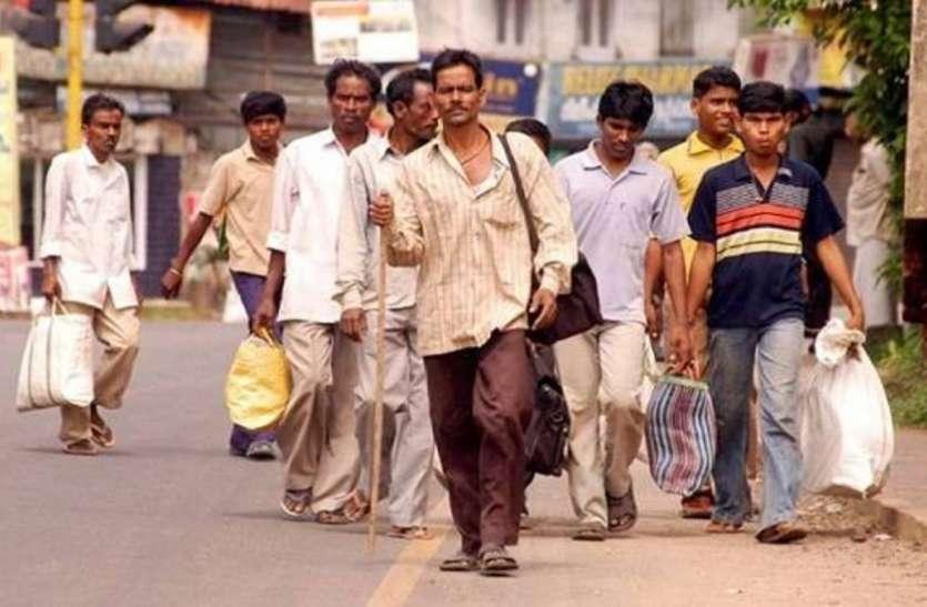 फैक्ट्रियां बंद होने से पैदल गांव जा रहे श्रमिक