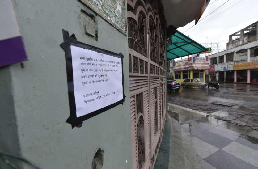 धर्म गुरुओं का मिला सहयोग, धार्मिक स्थलों पर नहीं होगा कोई आयोजन