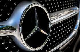 Mercedes-Benz बनाएगी मेडिकल इक्विपमेंट्स, 3D प्रिंटिंग टेक्नोलॉजी की ली जाएगी मदद