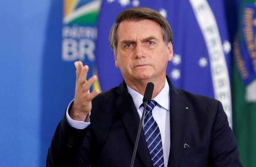 Brazil: Coronavirus से मौत का आंकड़ा 20 हजार पार, 24 घंटे में एक हजार से अधिक लोगों ने जान गंवाई
