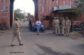 जयपुर : सिर्फ दवाइयों की दुकानें ही रहेंगी खुली