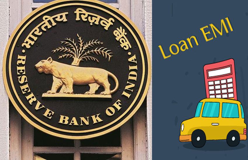 RBI: People Can Pay Four Wheeler Vehicles EMI After Lockdown - RBI का ऐलान  3 महीने तक मिलेगी कार EMI पर छूट, लॉकडाउन के बाद कर सकते हैं पेमेंट |  Patrika News