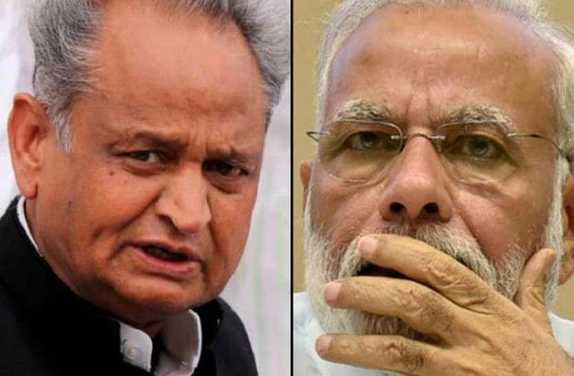 Corona के मद्देनजर CM गहलोत ने टेलीफोन पर बात कर PM मोदी से मांगी मदद, जवाब में PM बोले...