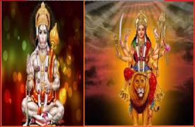 नवरात्रि में हनुमान जी की आराधना देती है विशेष फल, होती है हर मनोकामना पूरी