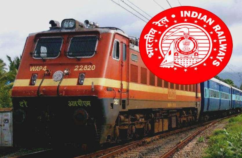 #Coronavirus : लॉकडाउन : रीवा-अनूपपुर के मध्य चलेगी विशेष पार्सल ट्रेन