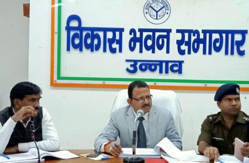 कोविड-19 - खंड विकास अधिकारी कार्यालय में कंट्रोल रूम ग्रामीण क्षेत्रों की शिकायतें उनकी दूर