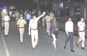 कल दौसा जिले में रहेगा 'जनता कर्फ्यू'