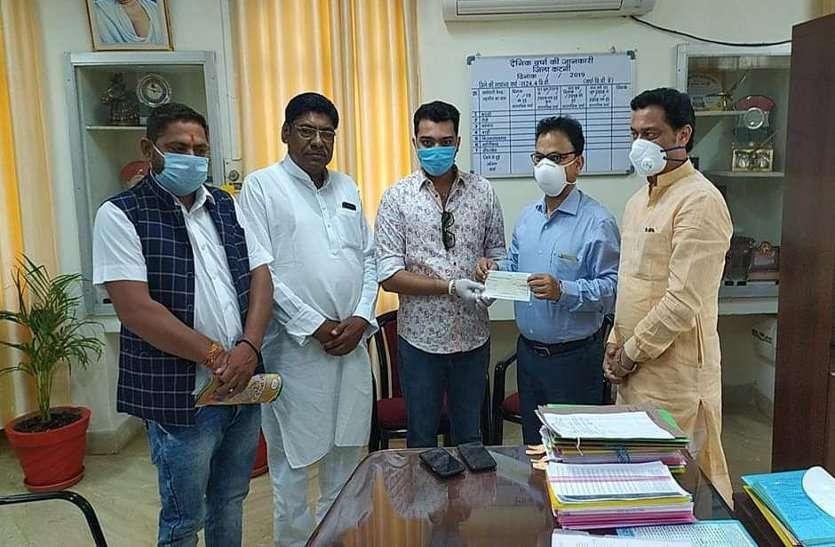 #Coronavirus: राहत कोष में दान के साथ जरुरतंदों के लिए संकटमोचक बन रहे समाजसेवी, पूर्व महापौर ने दिए 11 लाख रुपये