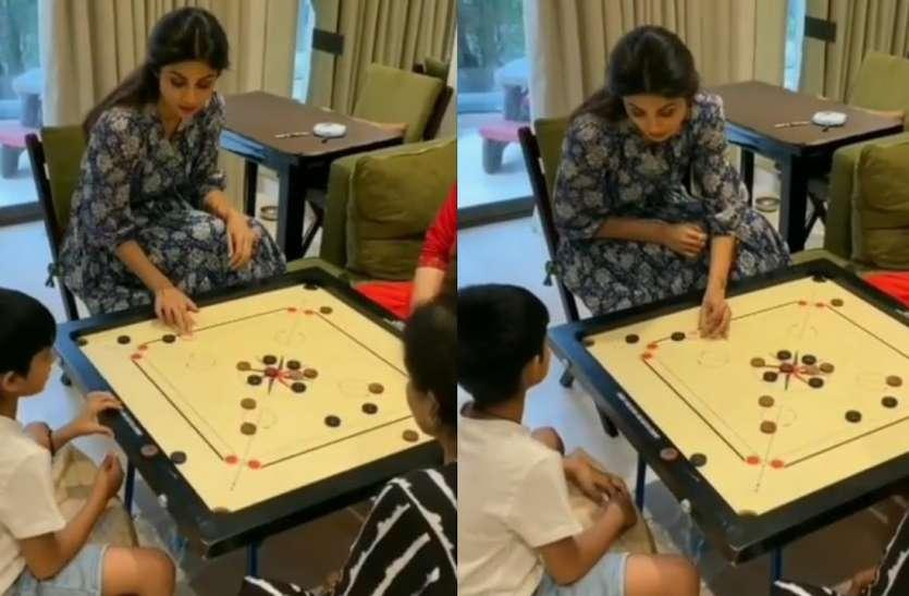 लॉकडाउन में शिल्पा शेट्टी ने फैमली के साथ खेला कैरम, वीडियो में देखें एक्ट्रेस का हुनर