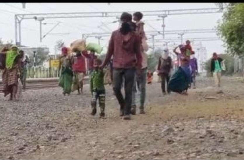 बच्चों को गोद में उठाकर तो कंधे पर बिठाकर पैदल घर लौट रहे मजदूर परिवार