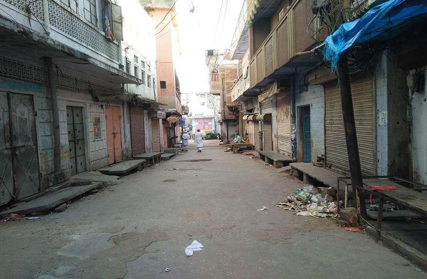 जयपुर: चारदीवारी के अधिकतर इलाकों में कर्फ्यू के बीच खाने-पीने की चीजों की हुई किल्लत