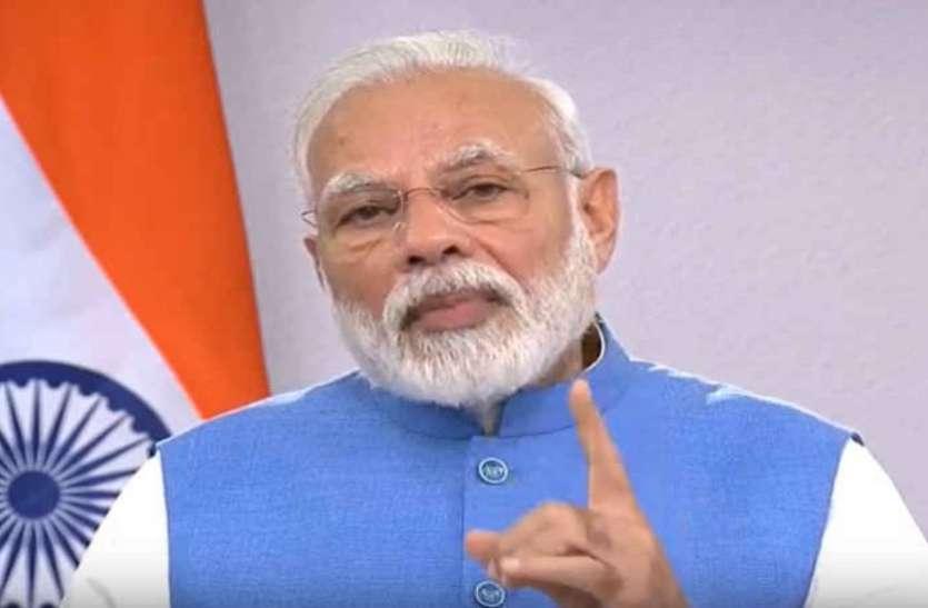 PM मोदी का Lockdown वाला भाषण 19.7 करोड़ लोगों ने देखा, IPL को किया पीछे
