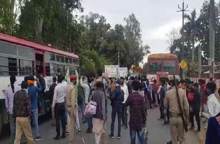 Lockdown: छह दिन में रेलवे और रोडवेज को छह करोड़ से अधिक का नुकसान
