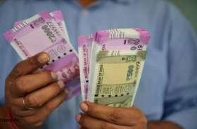 कर्मचारियों को सौगात: 7वें वेतन आयोग की तीसरी किस्त मंजूर, ऐसे मिलेगा फायदा