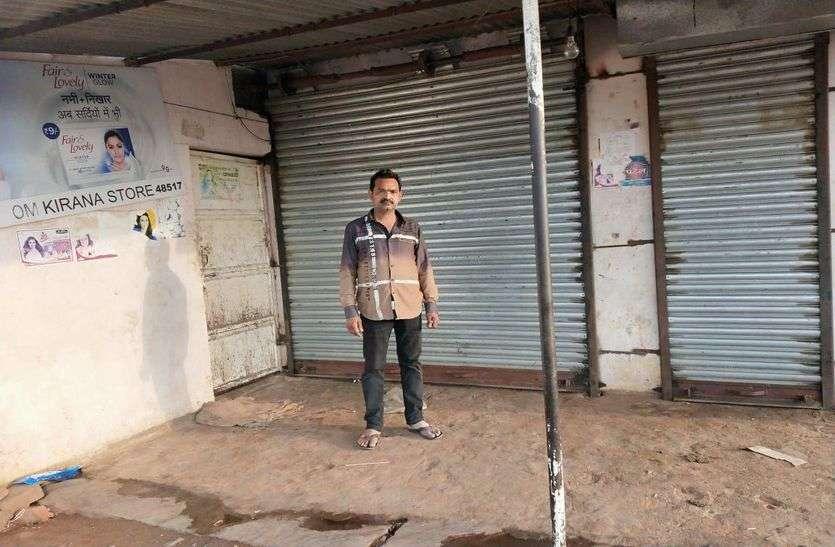 पुलिस की लाठियों के वीडियो देखकर शहर नहीं आ रहे ग्रामीण दुकानदार