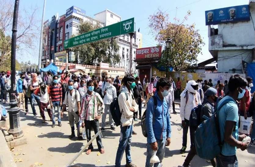 Lockdown coronavirus: लॉकडाउन में नहीं थम रही भीड़ , सैकड़ों किलोमीटर पैदल चल रहे हैं लोग