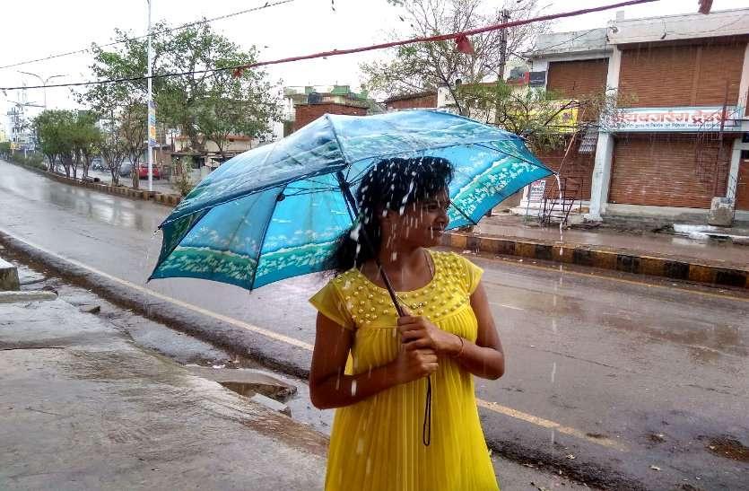 छत्तीसगढ़ में बदला मौसम का मिजाज, गरज-चमक के साथ जमकर बरसे बादल, अगले दो दिनों में होगी फिर बारिश