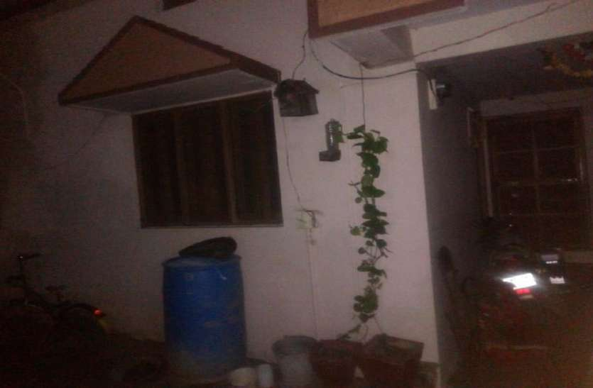 Earth hour day: रात में एक घंटे बंद रखी बिजली, यह थी वजह