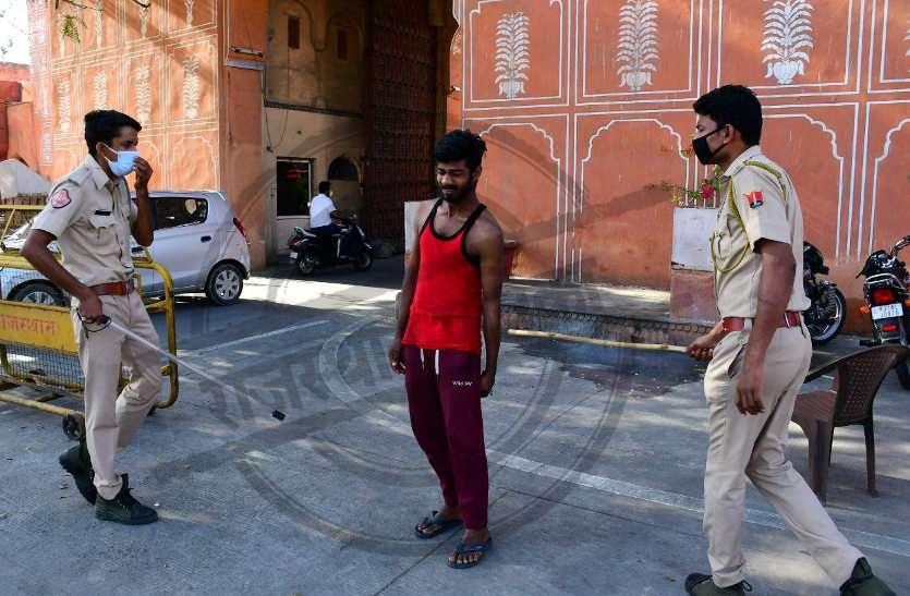 जयपुर कर्फ्यू लाइव स्टोरी: पुलिस ने दिखाई सख्ती, राशन पहुंचा तो मिली राहत