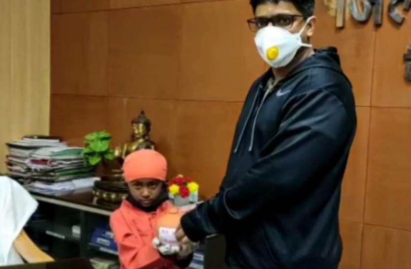 कोरोनाः गुल्लक लेकर डीएम के पास पहुंचा नन्हा दानवीर, कहा- गरीबों की मदद करिए