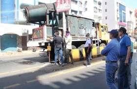 Corona : बाजारों व पुराने भवनों पर किया सेनेटाइजर का छिड़काव