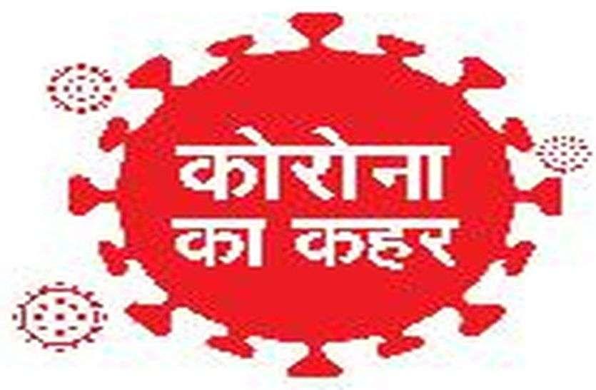 भाजपा ने 54 मंडलों व 16 तहसील क्षेत्रों में हेल्प डेस्क बनाई