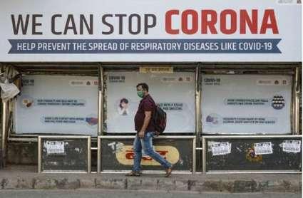 Coronavirus: देशभर में कोरोना मरीज की संख्या 900 पार, एक दिन में रिकॉर्ड 179 नए केस पॉजिटिव