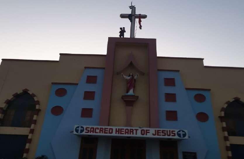 Patrika Breaking News : बेटे संग चर्च पर चढ़ा युवक कहा, कोरोना हटाओ तो नीचे उतरूं