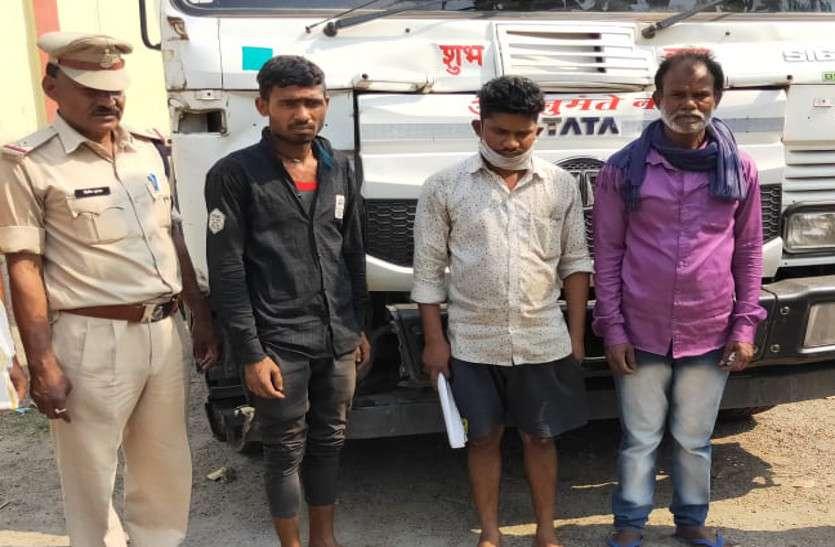 शहर में लॉकडाउन, इसके बाद भी धड़ल्ले से कर रहे थे बालू, गिट्टी की सप्लाई, तीन हाइवा चालक गिरफ्तार