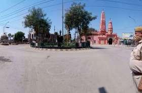 श्रीगंगानगर.कोरोना वायरस को लेकर चल रहा लॉक डाउन.......देखें खास तस्वीरें