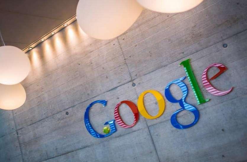 Coronavirus के प्रभाव से जूझ रही दुनिया, गूगल ने इस बार अप्रैल फूल नहीं मनाने का लिया फैसला