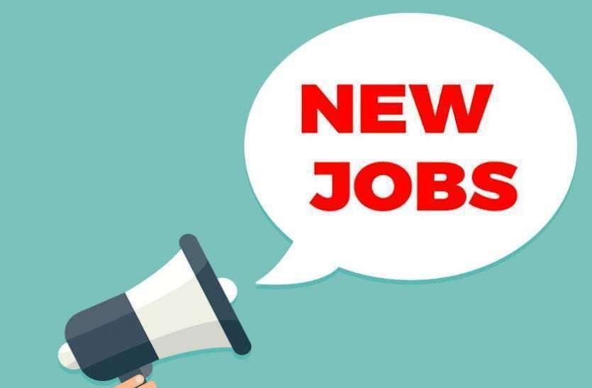 UPSC Recruitment 2020 : सांइटिफिक ऑफिसर, लेक्चरर और अन्य पदों के लिए निकली भर्ती