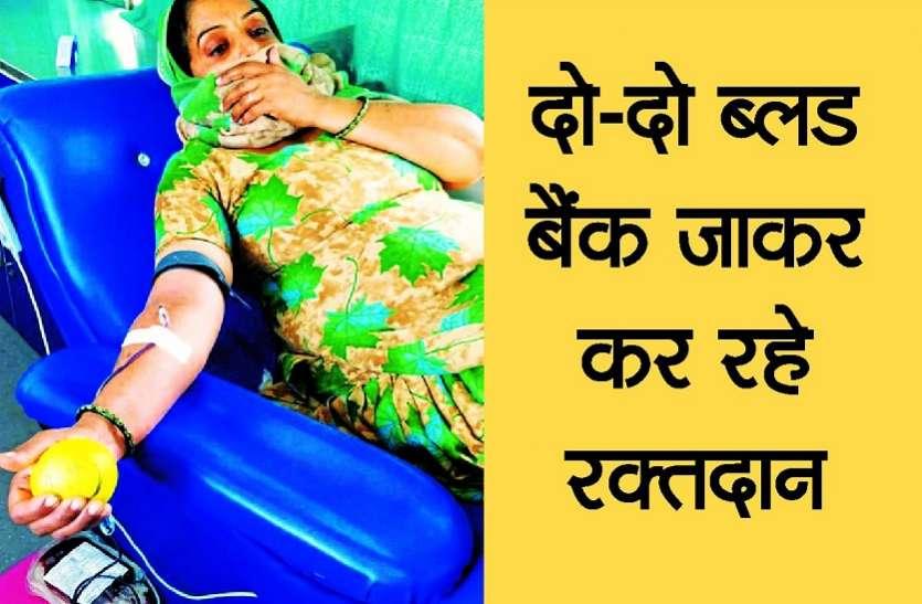पत्रिका की पहल : दो-दो ब्लड बैंक जाकर  कर रहे रक्तदान