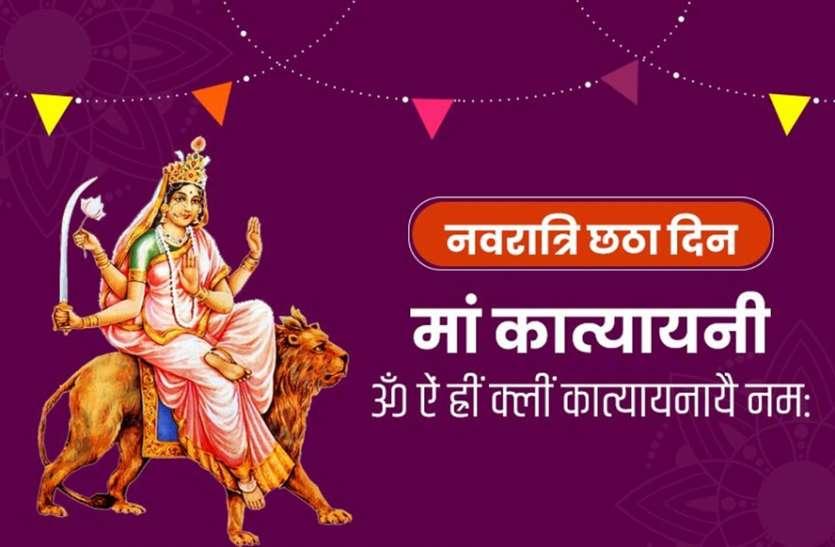Chaitra Navratri 2020: नवरात्रि के छठवें दिन भक्तों ने की कात्यायनी माता की आराधना- देखें वीडियो
