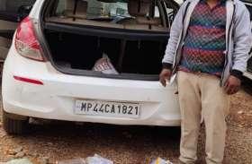 कार में गुटखा, सिगरेट बेचते युवक को पकड़ा