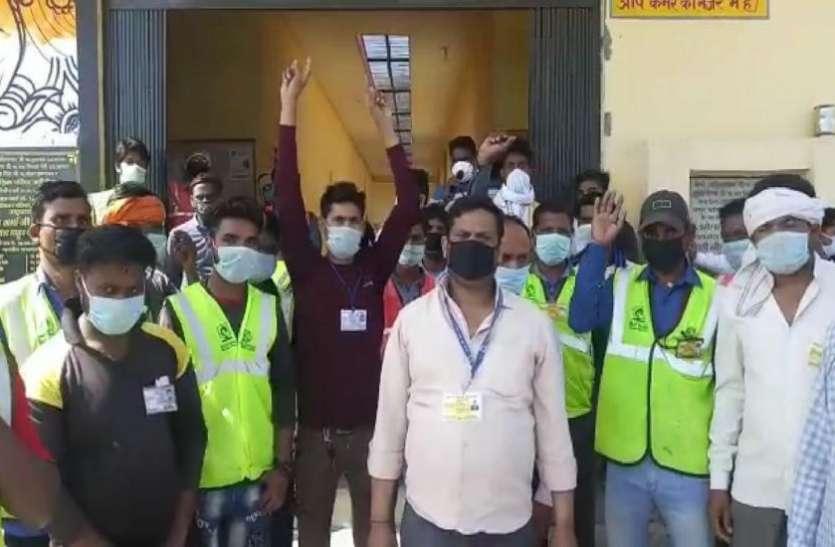 Lockdown: पुलिस ने की सफाईकर्मियों की पिटाई, दिखा ऐसा मंजर कि मांगनी पड़ी माफी