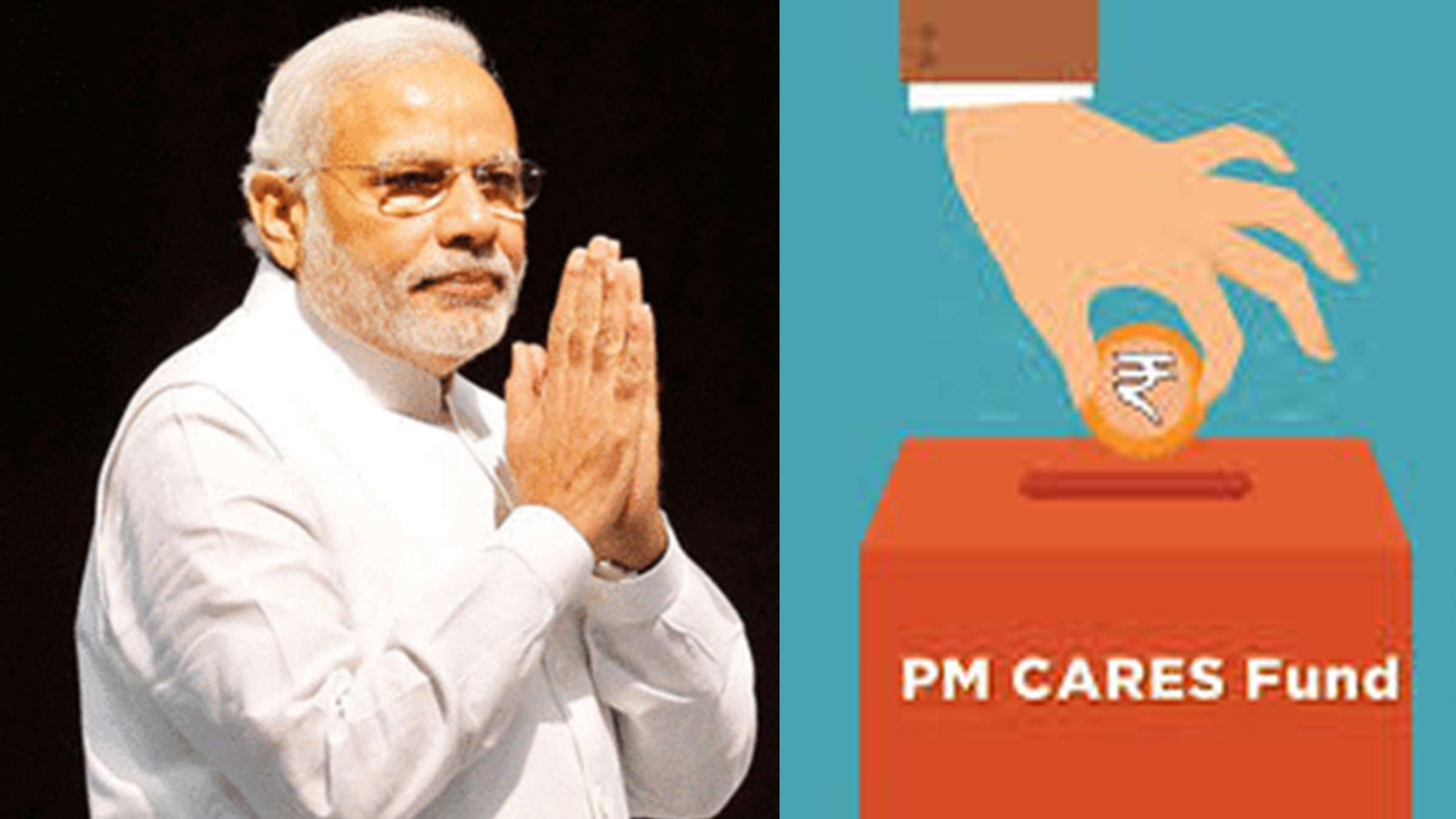 Which Apps To Help Through PM Cares Fund, Will Get Tax Benefits - किन एप्स  से कर सकते हैं पीएम केयर्स फंड में सहयोग, मिलेगा टैक्स में फायदा | Patrika  News