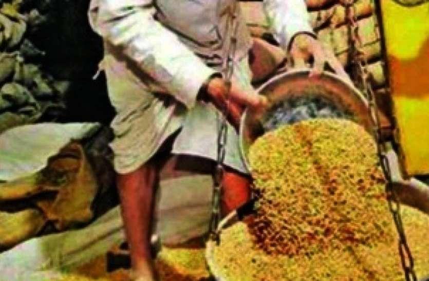 आम जनता को आसानी से सामाग्री उपलब्ध कराने अब इस मूल्य पर बिकेंगे फल, हरी सब्जी, एवं राशन