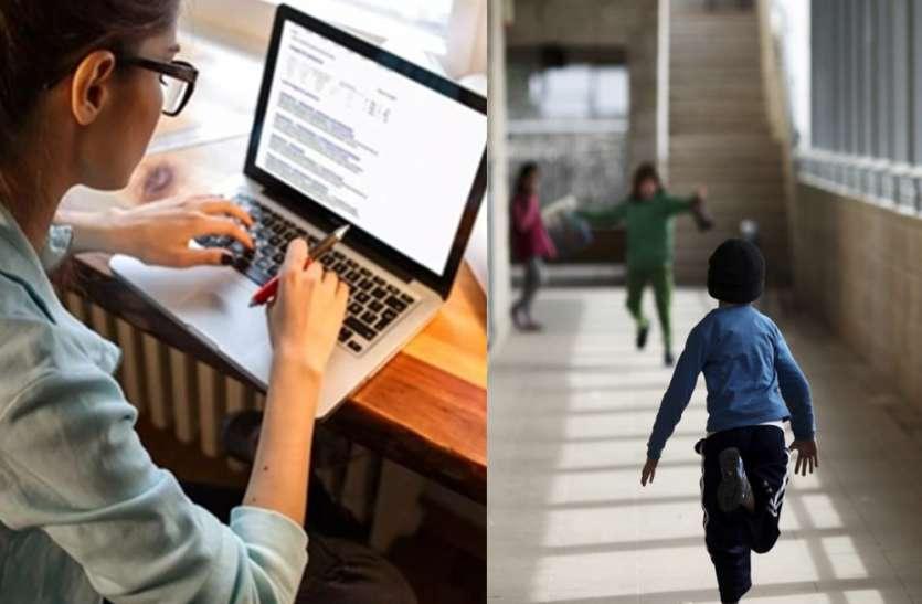 लॉकडाउनः स्कूलों में 1 अप्रैल से शुरू होंगी ऑनलाइन कक्षाएं, छात्र-छात्राएं व अभिभावक रहें तैयार