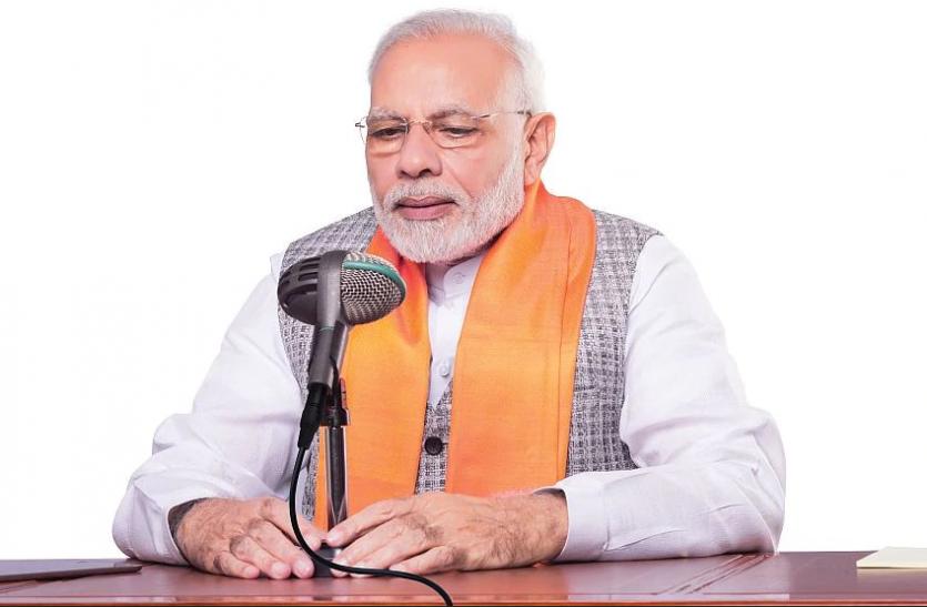 कोरोना की चपेट में पूरा परिवार, जानिए 'मन की बात' में कोरोनावीर ने PM मोदी से क्या कहा?