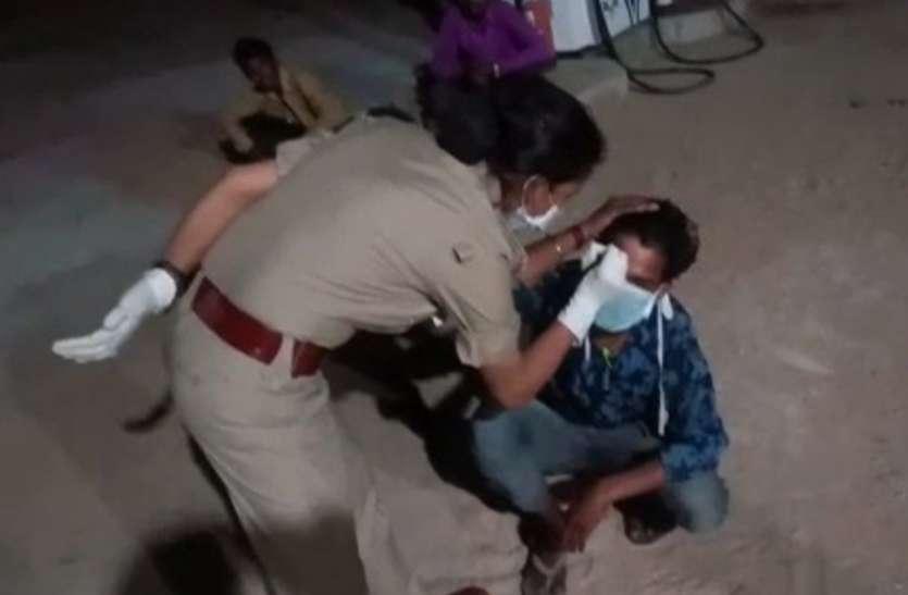 VIDEO: मजदूर ने लॉकडाउन का किया उल्लंघन, महिला एसआई ने दी ऐसी सजा