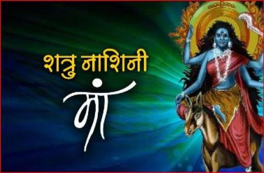 चैत्र नवरात्रि में सातवें दिन होती है माँ कालरात्रि विशेष पूजा आऱाधना