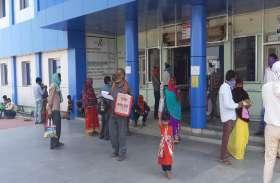ब्रिटेन से लौटे परिवार के तीन सदस्यों का सैंपल जांच के लिए भेजा गया रायपुर, आसपास के 50 घरों में किया जा रहा सर्वे