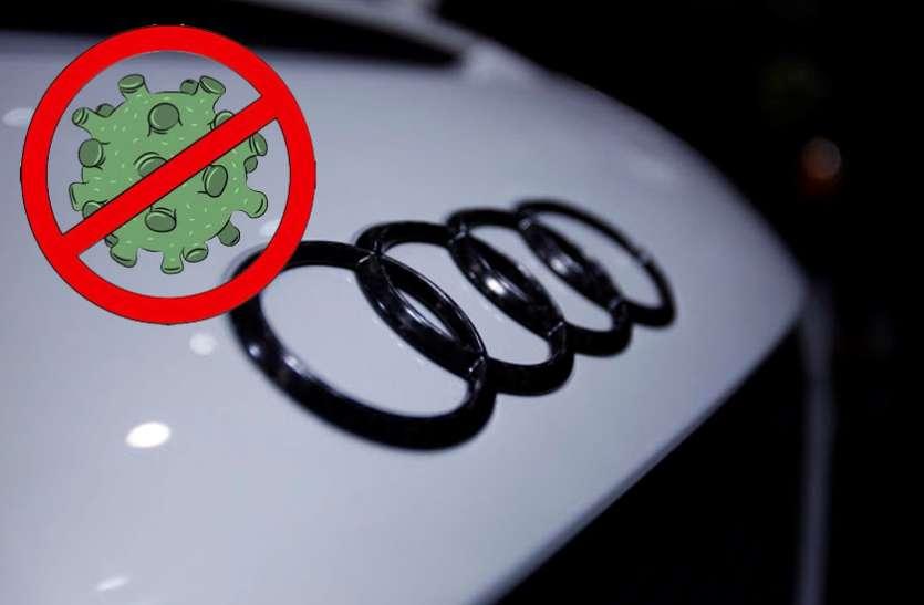 Audi से लेकर Honda तक, जानें कैसे घरों में रहने का मैसेज दे रहीं ऑटोमोबाइल कंपनियां