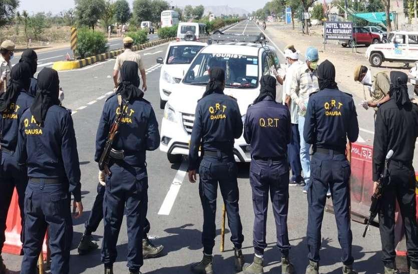 कोरोना अलर्ट: जिले की सीमा सील, हथियारबंद जवान तैनात