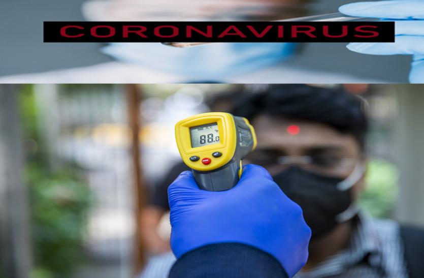 Coronavirus: 94 प्रतिशत लोगों में नहीं दिखाई दिए तेज बुखार, ठंडी, सूखी खांसी जैसे लक्षण